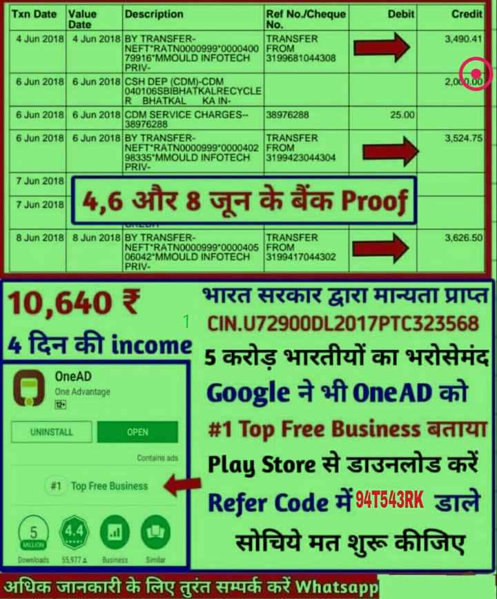 हैप्पी बर्थडे डेविड धवन - Debit Txn Date Value Description Ref NoJCheque No. Credit 4 Jun 2018 BY TRANSFER- TRANSFER 3,490.41 NEFT RATNOOO0999*0000400 FROM 79916'MMOULD INFOTECH 3199681044308 PRIV 6 CSH DEP (CDM)-CDM 2, 040106SBIBHATKALRECYCLE R BHATKAL KA IN CDM SERVICE CHARGES- 38976288 25.00 3,524.75 NEFT'RATNOOO0999 0000402 98335 MMOULD 3199423044304 PRIV- 7 uun 1 4,6 3 永 8 で 汞翕 Proof 3,626.50 RATNOOO0999*0000405 06042 3199417044302 CIN.U72900DL2017PTC323568 Google One AD # Top Free Business 可 TT Play Store 村 3T3TTS Refer Code 94T543RK Advantage UNINSTALL OPEN | 313 contain 豕 4.4 Downloads 55.9774 Similar  - ShareChat