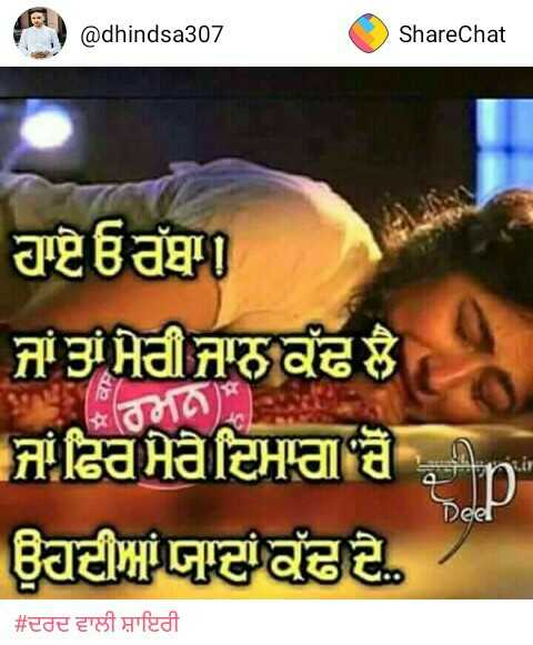 Old Song Sunita Added A New Image Sharechat Funny Romantic