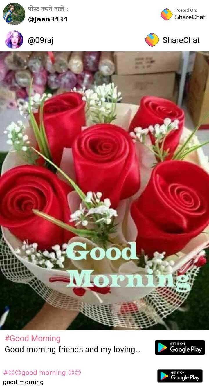 Unique Latest Share Chat Good Morning Images Quoteambition