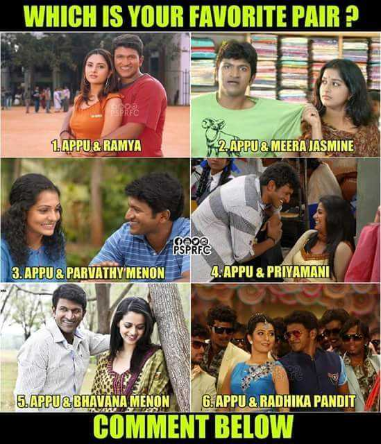 Puneeth Rajkumar - WHICH IS YOUR FAVORITE PAIR ? 1 . APPU & RAMYA 2 . APPU & MEERA JASMINE PSPREC 3 . APPU & PARVATHY MENON 4 . APPU & PRIYAMANI 5 . APPU & BHAVANA MENON 6 . APPU & RADHIKA PANDIT COMMENT BELOW  - ShareChat