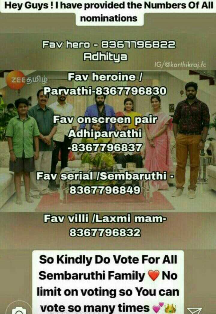 zee tamil awards - Hey Guys ! I have provided the Numbers Of All nominations Fav hero - 8367796822 Adhitya IG / @ karthikraj . fc ZEESWL Fav heroine   Parvathi - 8367796830 Fav onscreen pair Adhiparvathi - 8367796837 Fav serial / Sembaruthi - 8367796849 Fav villi / Laxmi mam 8367796832 So Kindly Do Vote For All Sembaruthi Family No limit on voting so you can vote so many times  - ShareChat