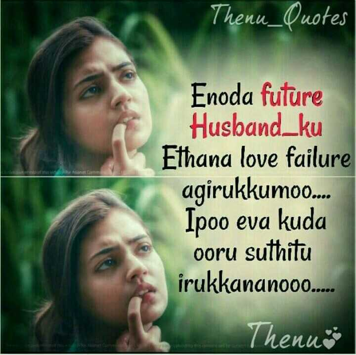 Funny Husband Quotes In Tamil Archidev