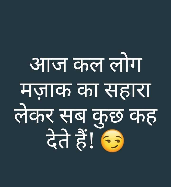 Sad WhatsApp Status 💔 - ShareChat