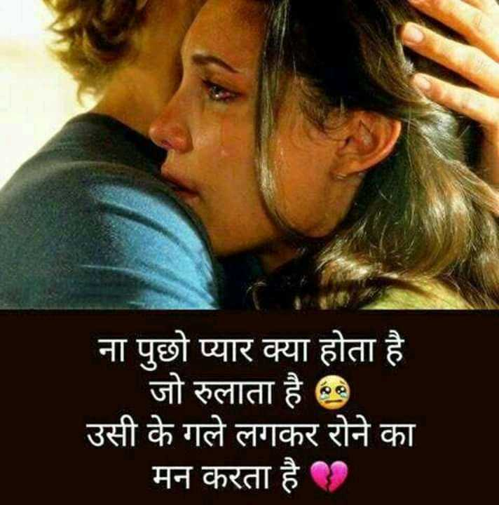 Sad Whatsapp Status 💜 - ShareChat
