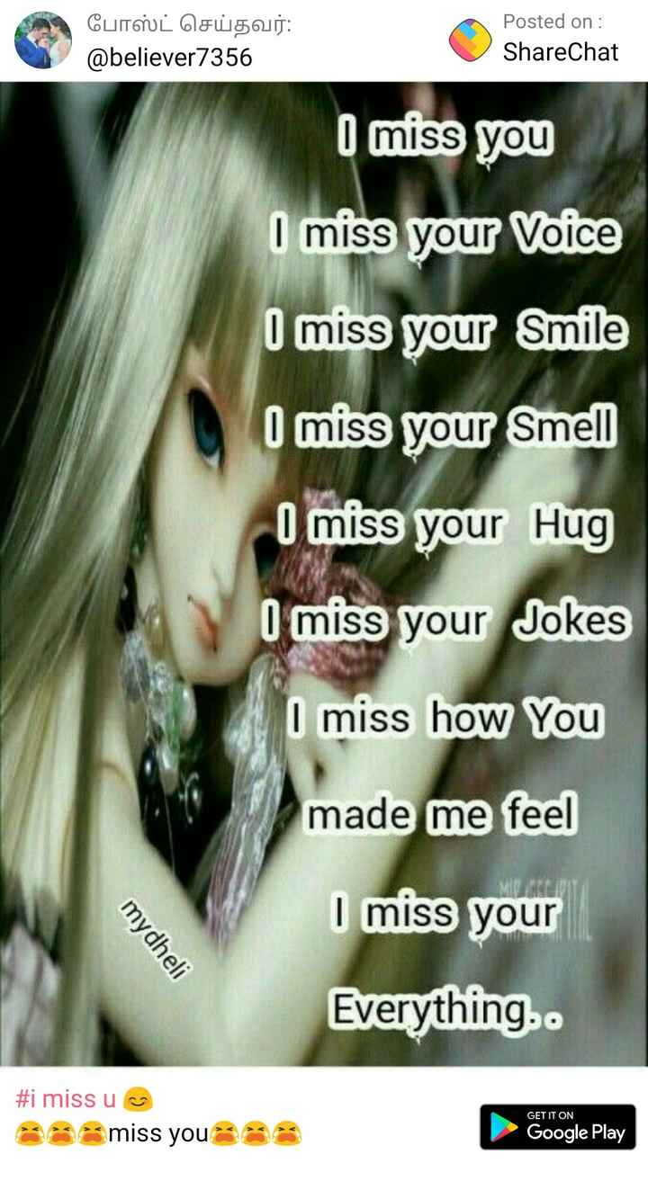 Miss You True Love Love Quotes In Tamil