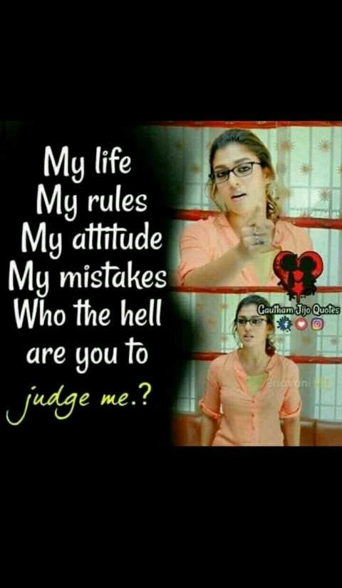 🎞️ ലിറിക്കല് വീഡിയോസ് - My life My rules My attitude My mistakes Who the hell are you to Gautham Jijo Quotes OO anoni judge me . ?  - ShareChat