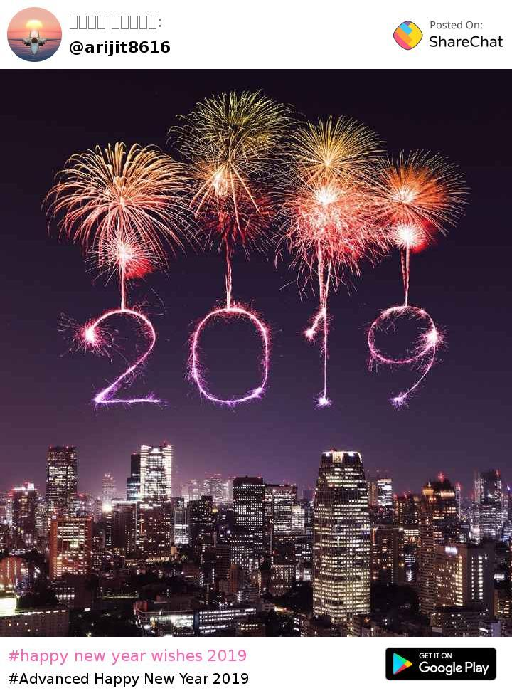 happy new year wishes 2019 image arijit p sharechat funny romantic videos shayaris quotes
