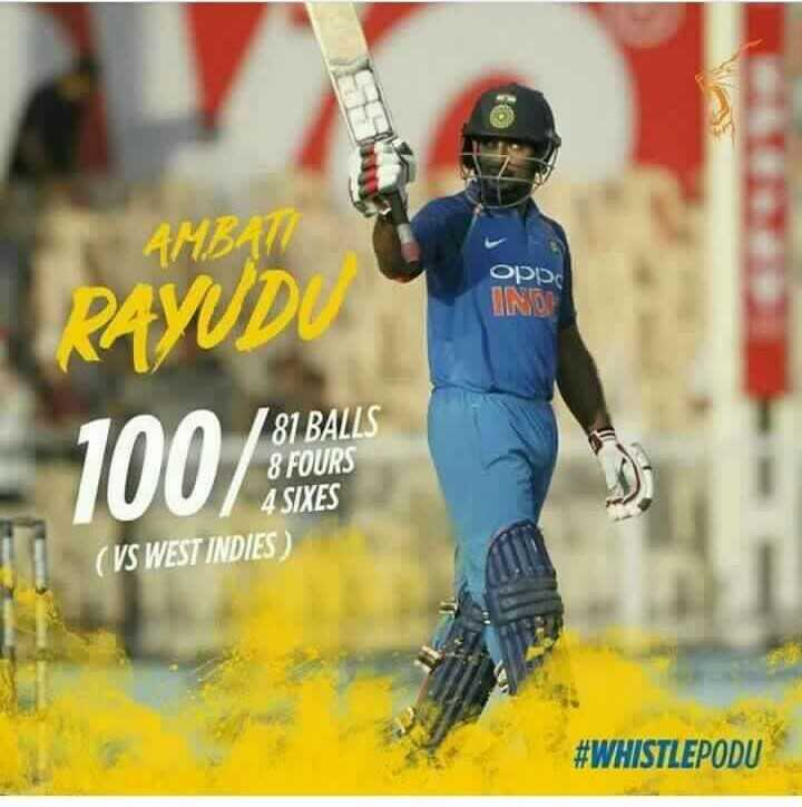 अंबाती रायडू - AMBAVU орр INI RAYUDU 100 / Sona 81 BALLS 8 FOURS 4 SIXES ( VS WEST INDIES ) # WHISTLEPODU  - ShareChat