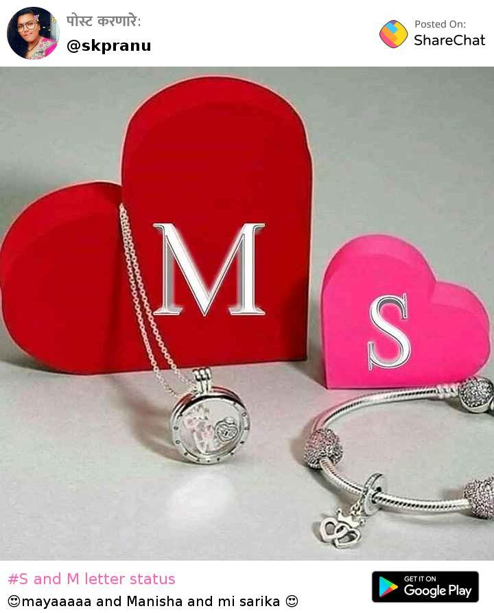 S And M Letter Status Sharechat