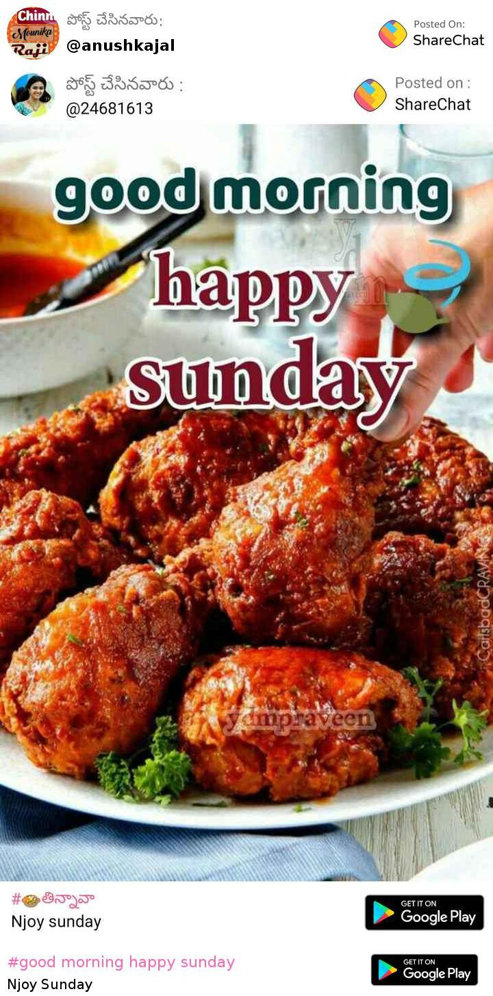 Royalty Free Good Morning Happy Sunday Chicken Images Hd Greetings