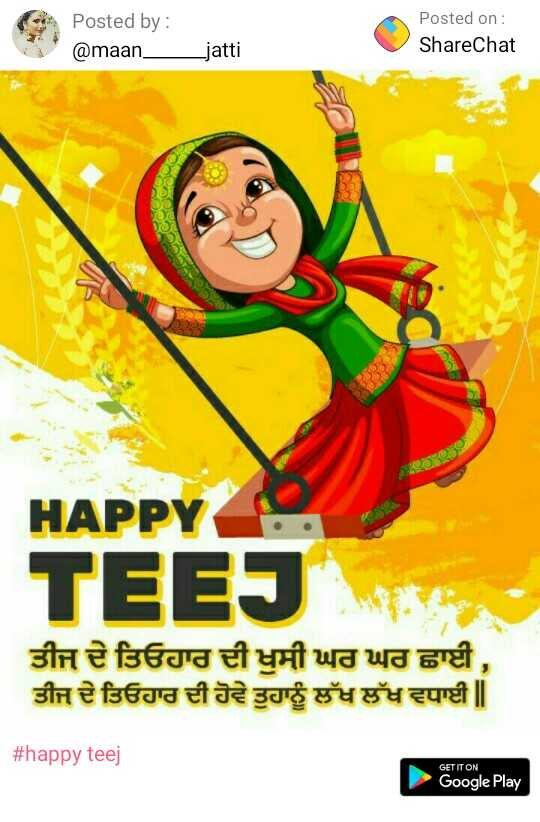 happy teej - Posted by: on @maan atti ShareChat HAPPY TEEJ #happy teej GET IT ON Google Play  - ShareChat