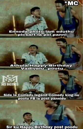 வைகை புயல் வடிவேலு பிறந்த நாள் - * MC Ennoda photo lam eduthu picsart la poi panni Athula Happy Birthday Vadivelu pootus SA MS Memes Side la Comedy legend Comedy king nu pootu FB la post pannidu Sir ku Happy Birthday post poodu  - ShareChat