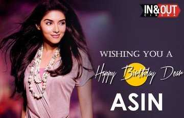 हैप्पी बर्थडे आसीन🎈🎈 - IN & OUT WISHING YOU A Happy Birthday Dear ASIN  - ShareChat