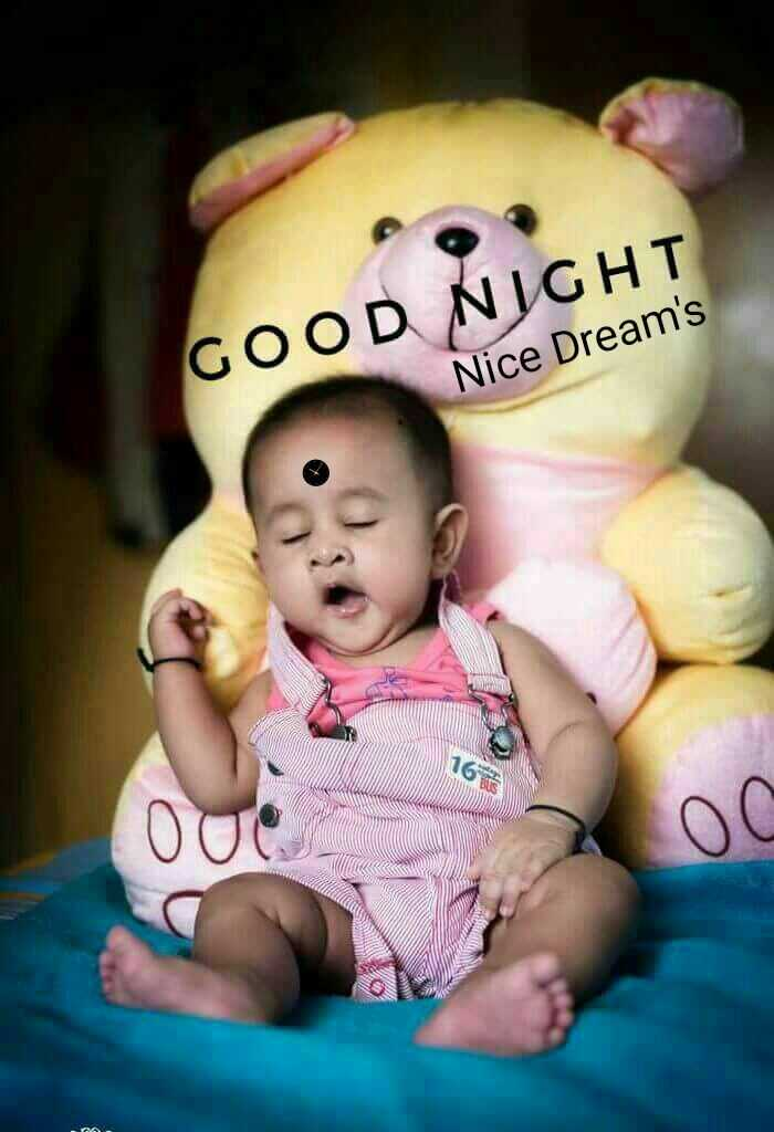 শুভৰাত্ৰি - GOOD NIGHT Nice Dream ' s  - ShareChat