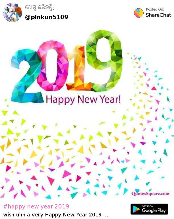happy new year 2019 image pinkun sharechat funny romantic videos shayaris quotes