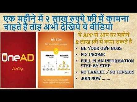 6 ऑगस्ट'18 न्यूज - BE YOUR OWN BOSS Landing AMENFIX INCOME FULL PLAN INFORMATION STEP BY NO TARGET/NO TENSION JOIN NOW .  - ShareChat
