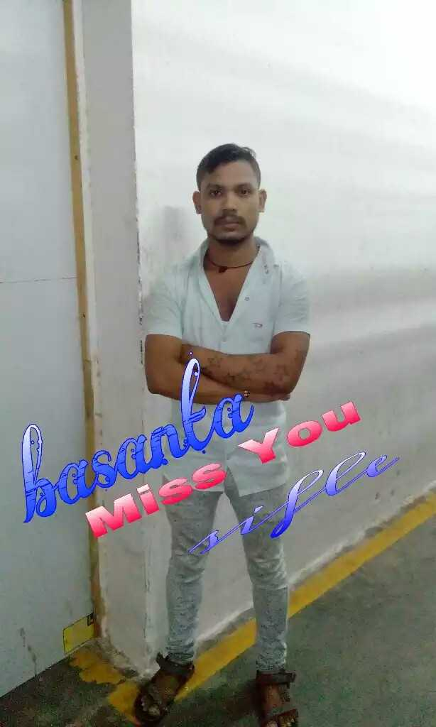 ସମଲେଇ ଯାତ୍ରା - s You Duis curto  - ShareChat