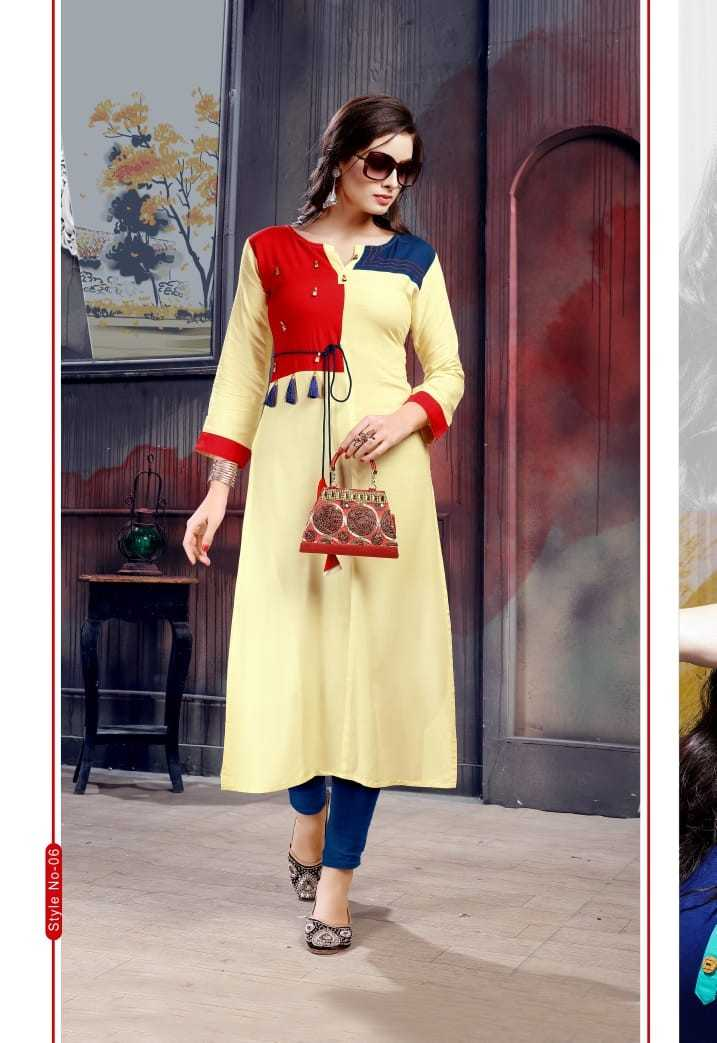 Palazzo Kurta Dress - Style No - 06 HERE  - ShareChat
