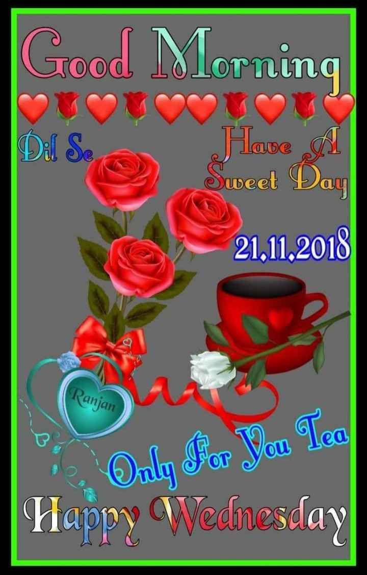 🎥WhatsApp वीडियो - Good Morning Oil Se Have A Sweet Day 21 . 11 . 2018 Ranjan Only For Men Tea Happy Wednesday  - ShareChat