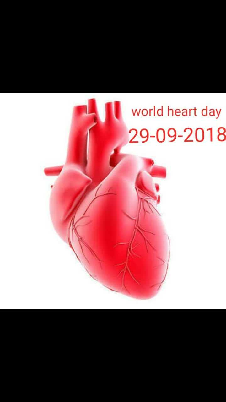 World Tourism Day - world heart day 29 - 09 - 2018  - ShareChat