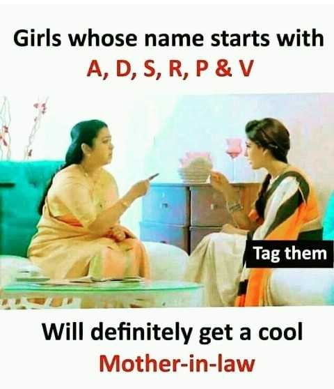 🎞️ ലിറിക്കല് വീഡിയോസ് - Girls whose name starts with A , D , S , R , P & V Tag them Will definitely get a cool Mother - in - law  - ShareChat