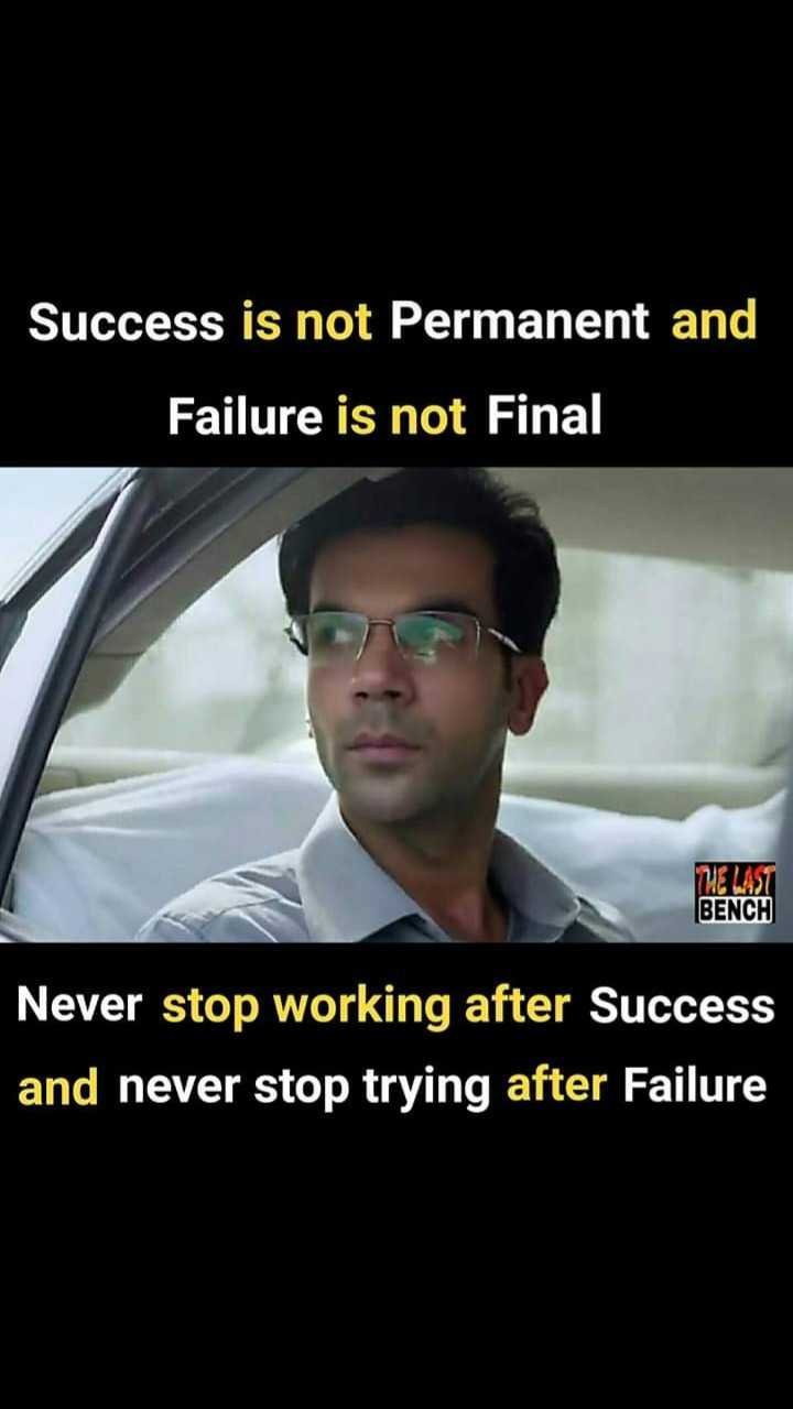 Friday Feeling - Success is not Permanent and Failure is not Final BENCH Never stop working after Success and never stop trying after Failure  - ShareChat