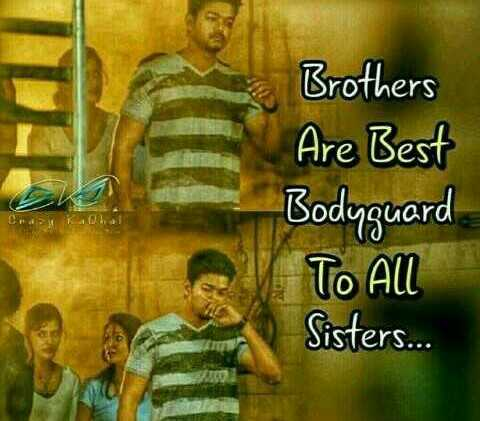 Brother Love❣ എന്റെ ലോകം ShareChat Malayalam Best Love Quotes In Brother In Malayalam