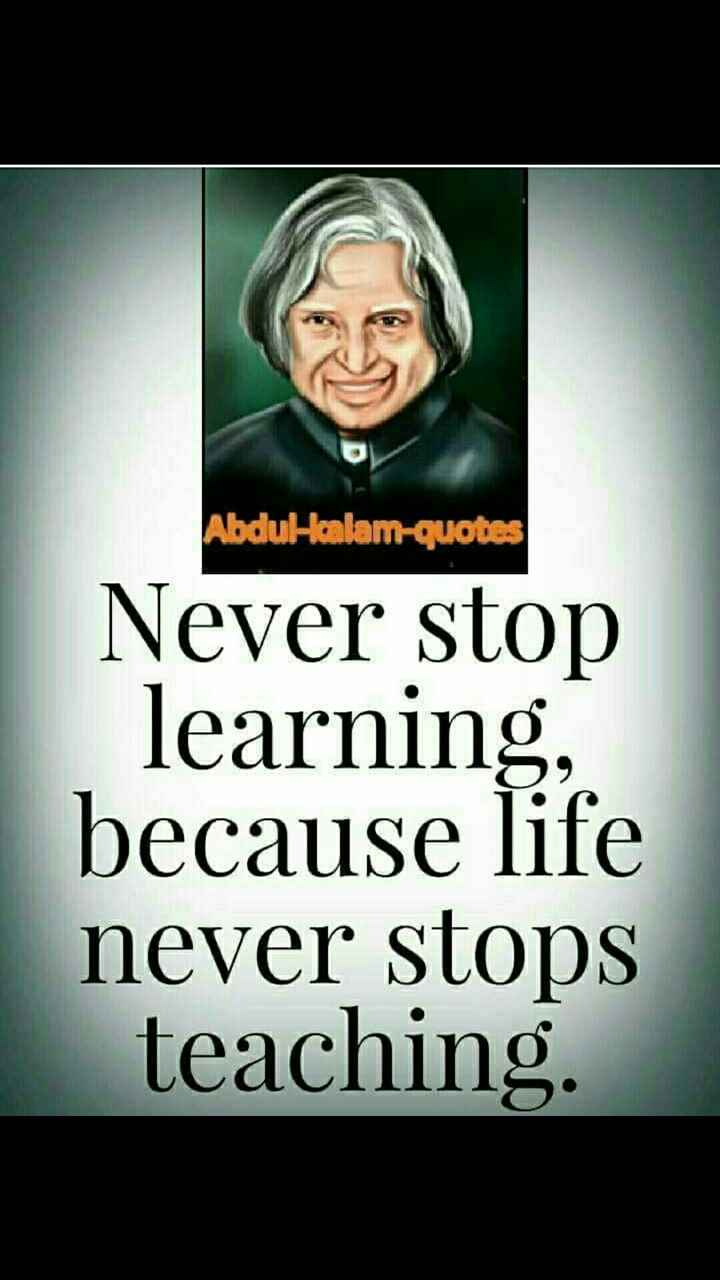 S P ಬಾಲಸುಬ್ರಮಣ್ಯ - Abdul - talam - quotes Never stop learning , because life never stops teaching  - ShareChat