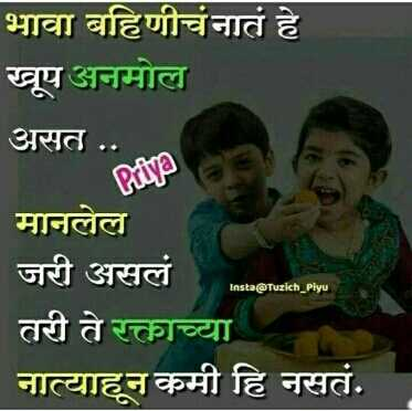 I Love You My Bro Image Mona Sharechat Funny