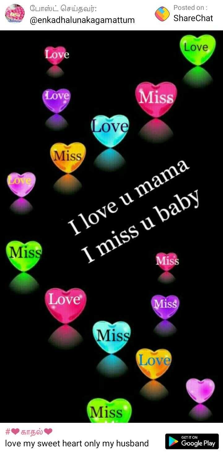Tag Miss You Quotes For Him In Tamil Waldonprotese De Siliconeinfo